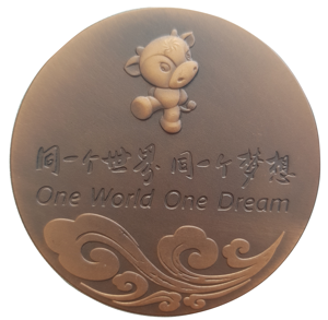 Bronze medal from the Beijing 2008 Games
