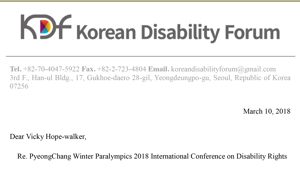 Letter from Korean Disability Forum March 2018