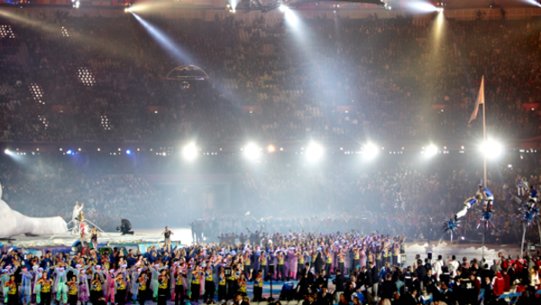 Opening ceremony of the London 2012 Games
